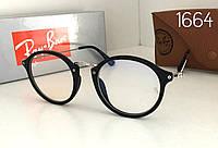 Круглые имиджевые очки компьютерные RB1664 в черной глянец оправе, фото 1