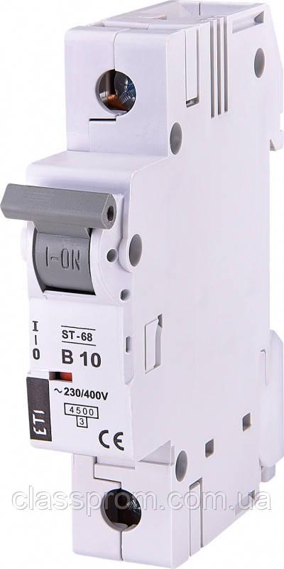 Автоматический выключатель ST-68 1p B 10А (4,5 kA), ETI, 2171314