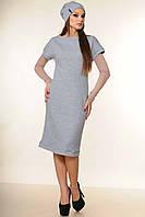 Женский костюм с теплым платьем и кофтой (Катрин ri)