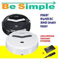 Робот пылесос XIMEI Smart Robot 14+ Black