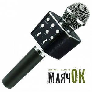 Беспроводной Bluetooth Караоке микрофон WS 1688, фото 2