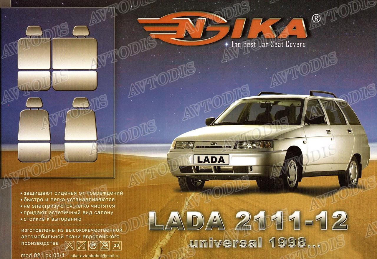 Авточехлы Lada 2112 (красный) Nika