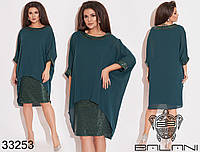 Роскошное женское платье двойка расшитое пайетками с 50 по 64 размер
