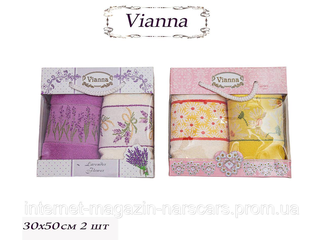 Набор кухонных полотенец Vianna
