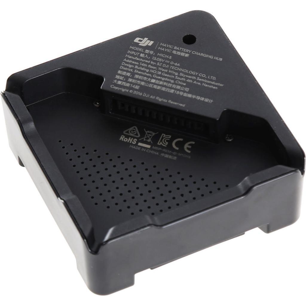 Зарядное устройство для дрона DJI Mavic Part 7 (CP.PT.000563)