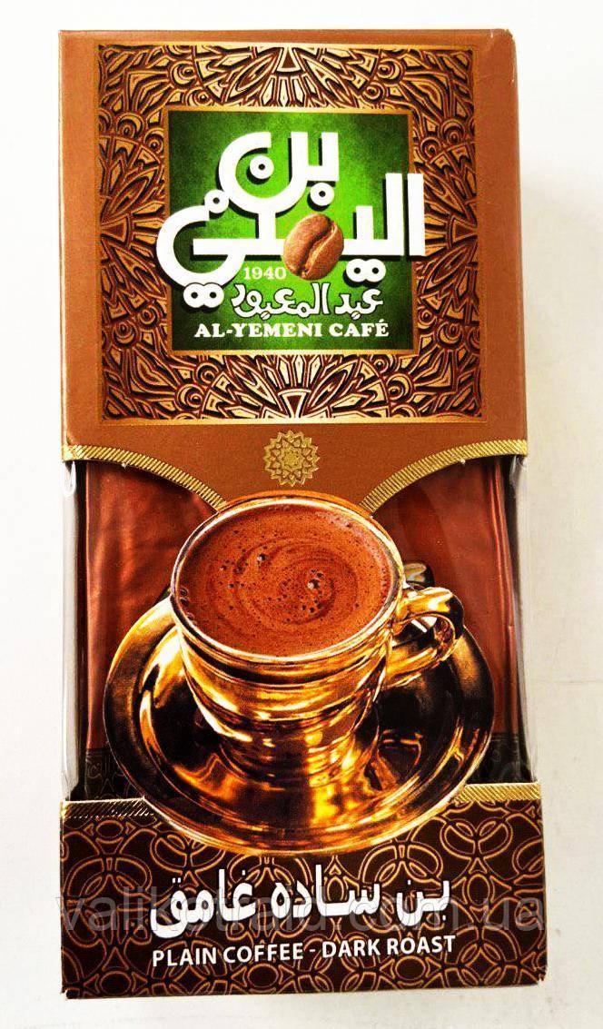 Турецкий Кофе 100 гр
