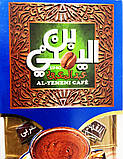 Кофе турецкий  с кардамоном  , 100 гр, Al-Yemeni cafe, фото 6