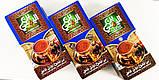 Кофе турецкий  с кардамоном  , 100 гр, Al-Yemeni cafe, фото 7