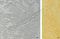Жалюзи вертикальные 89 мм Miracle (2 цвета), фото 1