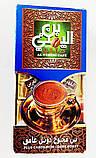 Кофе турецкийй с кардамоном  , 100 гр,, фото 2