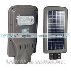 Led светильник на солнечных батареях Solar M Premium 60Вт Optima