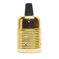 Ретро-патрон стальной золотой