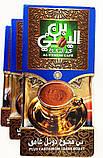 Кофе турецкий   , 100 гр,, фото 3