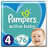 Подгузники детские Pampers Active Baby Maxi 4 (7-14 кг) Giant Pack, 76 шт