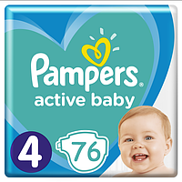 Підгузники Pampers Active Baby Maxi 4 (7-14 кг) Giant Pack, 76 шт., фото 1