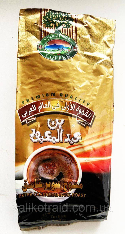 Турецкий кофе с  кардамоном , 100 гр,