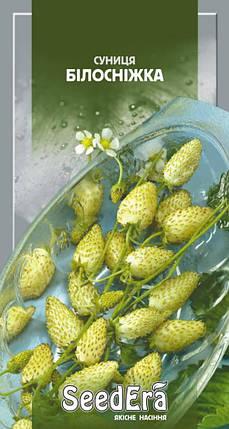 Семена земляники Белоснежка 0,05г SEEDERA, фото 2
