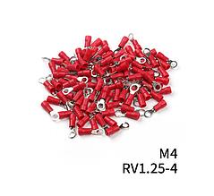 Наконечники кольцевые с изоляции (0,5-1,5мм2) RV 1.25- 4