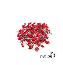 Наконечники кольцевые с изоляции (0,5-1,5мм2) RV 1.25- 5