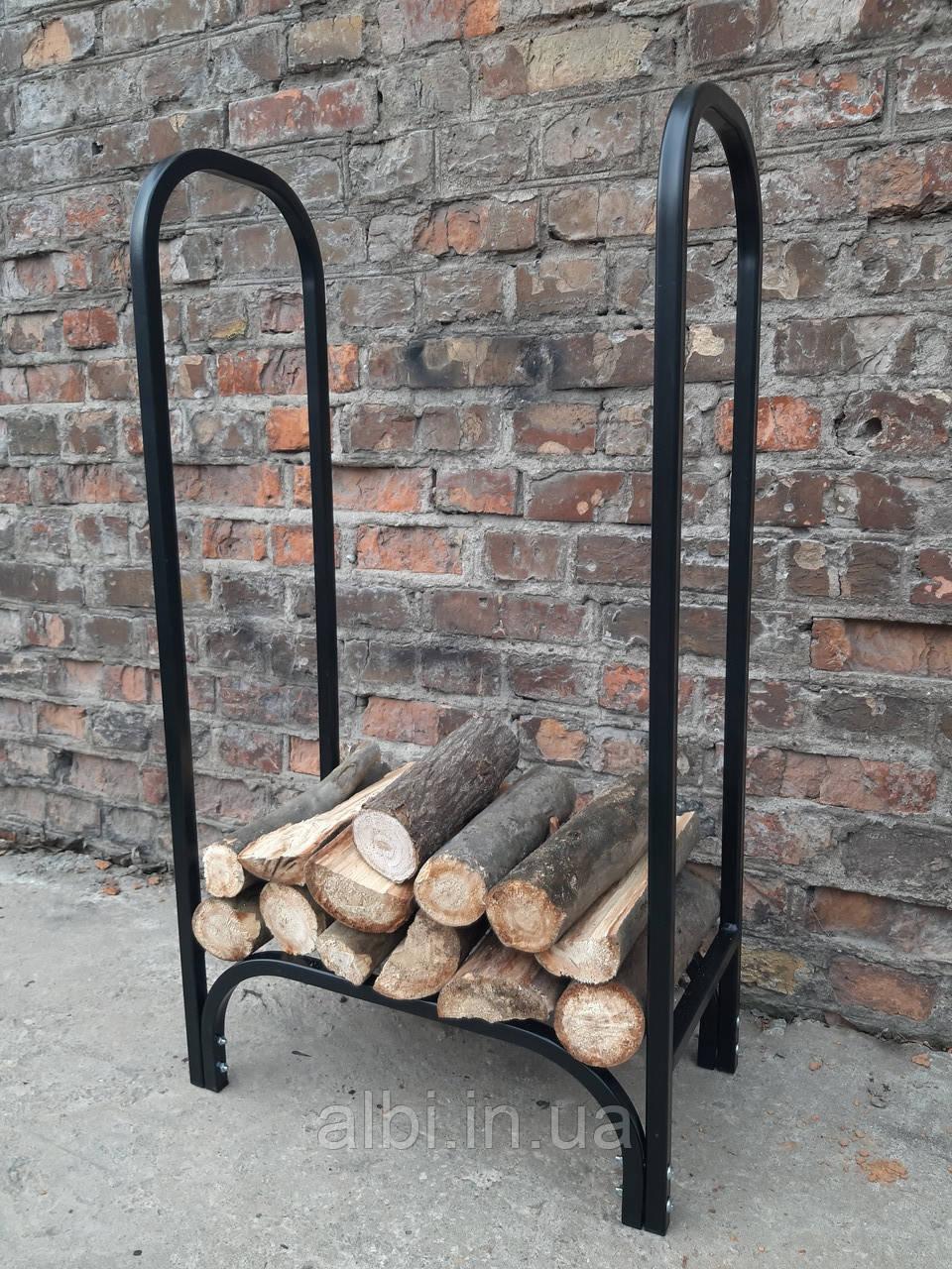 Дровница металлическая для дров разборная 0,5 м