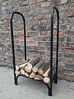 Дровница металлическая для дров разборная 0,5 м, фото 1