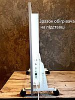 Инфракрасный обогреватель ECOTEPLO AIR 600 М (бежевый)