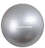 Мяч для фитнеса - 75 см MS 1577 (Серый)