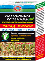 Клетчатка солод ржаной Агросельпром 160 г