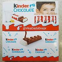 Порционный шоколад Киндер Kinder Schokolade 100 гр 8 батончиков  Германия