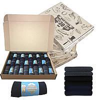 Практичный подарок, Подарочный набор носков (кейс носков), 30 пар