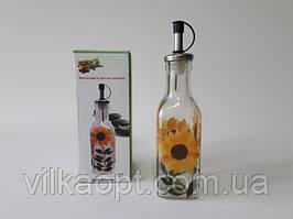 """Скляна ємність для олії """"Соняшник"""" h 19 cm. (250 мл)"""