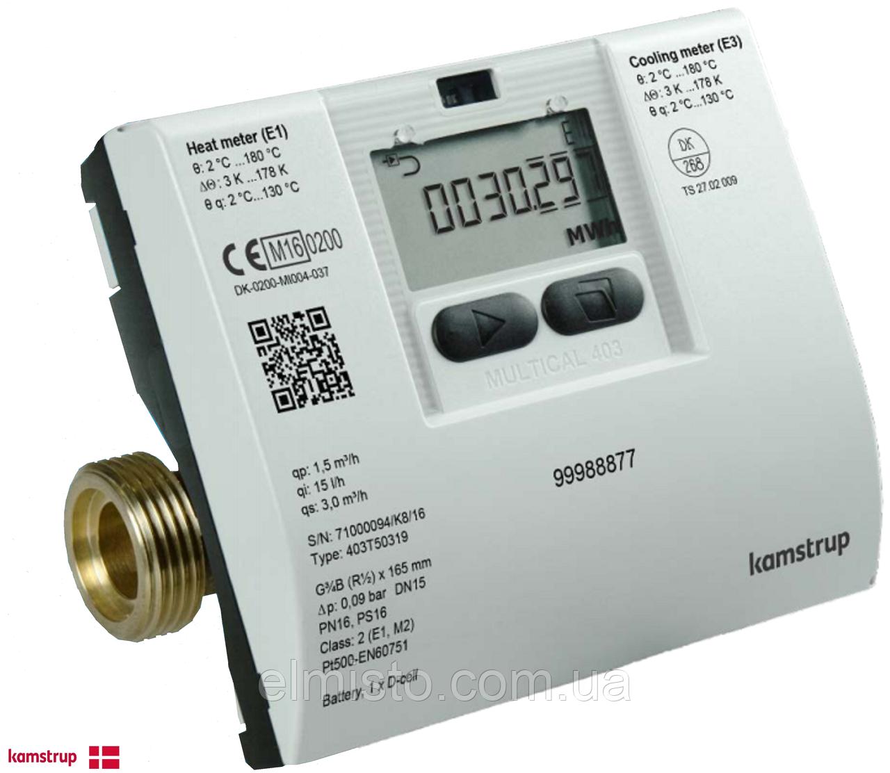 Ультразвуковой многофункциональный теплосчетчик MULTICAL 403 DN20 G1B x 130 mm, резьба,Qp 1,5 м3/ч (Kamstrup)