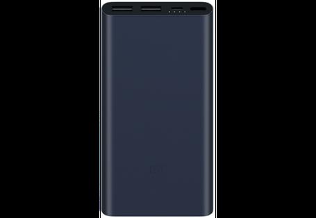 Портативная батарея Xiaomi Mi Powerbank 2S 10000mAh (PLM09ZM-BL) (VXN4229CN) Black, фото 2