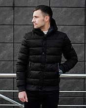 Зимова куртка Хілтон
