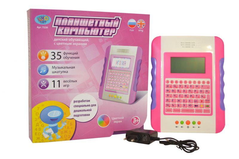 Детский обучающий планшет  с цветным экраном  7220