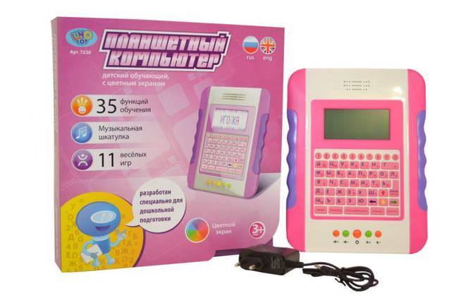 Детский обучающий планшет  с цветным экраном  7220, фото 2