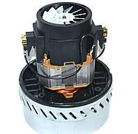 Двигатель для моющего пылесоса 1400W (D=143mm,H=175mm)
