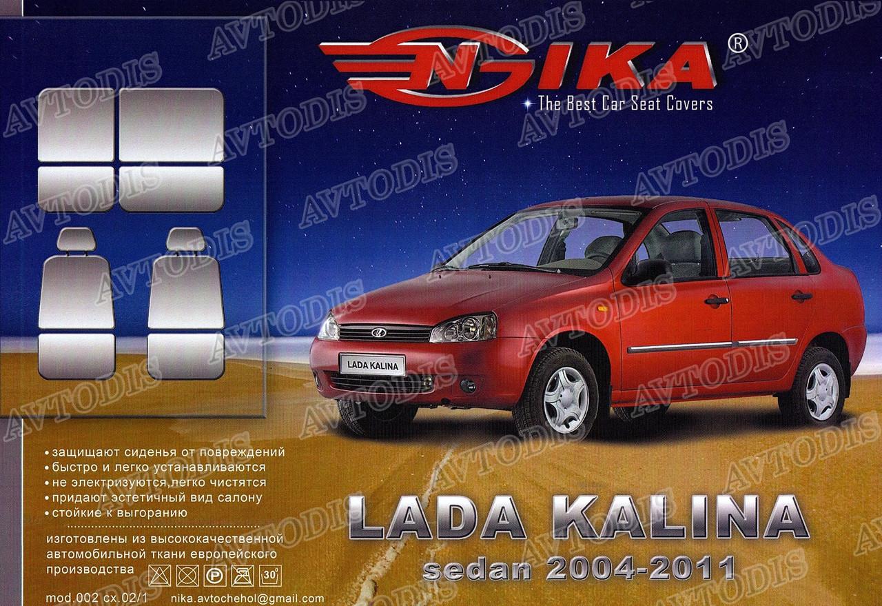 Авточехлы Lada Калина 1118 2004-2011 (sedan) Nika