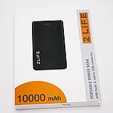 УМБ Power Bank 2Life 10000 mAh со встроенным кабелем и переходником lightning  Black (vol-458), фото 7