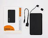 УМБ Power Bank 2Life 10000 mAh со встроенным кабелем и переходником lightning  Black (vol-458), фото 3