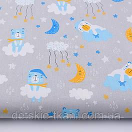 Ткань хлопковая с мишкой в колпаке на облаке, фон серый (№2565).