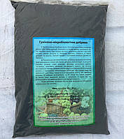 Гуминово-микробиологическое удобрение 10 кг