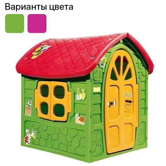 Детский игровой домик Play House Dorex 5075 (дитячий ігровий будиночок плейхаус дорекс)