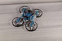 Квадрокоптер-трансформер (квадрокоптер + мотоцикл 2 в 1 - QY Leap Speed PRO) Синий, фото 2