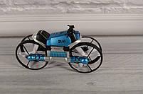 Квадрокоптер-трансформер (квадрокоптер + мотоцикл 2 в 1 - QY Leap Speed PRO) Синий, фото 7