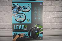 Квадрокоптер-трансформер (квадрокоптер + мотоцикл 2 в 1 - QY Leap Speed PRO) Синий, фото 10