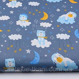 Ткань хлопковая с мишкой в колпаке на облаке, фон стальной синий (№2566).