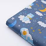 Ткань хлопковая с мишкой в колпаке на облаке, фон стальной синий (№2566)., фото 2