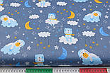 Ткань хлопковая с мишкой в колпаке на облаке, фон стальной синий (№2566)., фото 3