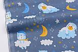 Ткань хлопковая с мишкой в колпаке на облаке, фон стальной синий (№2566)., фото 4